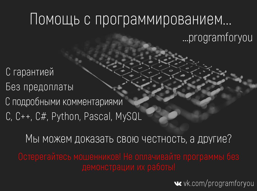 Programforyou